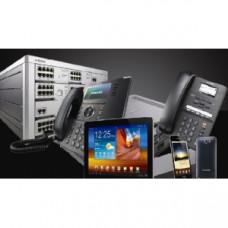 Снижение цен на офисные мини АТС Samsung